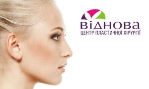 Новая видео-история пациента уже на YouTube-канале Клиники «Vidnova»! 001.jpg.pagespeed.ce .x492nt600x 300x180 - клиника VIdnova