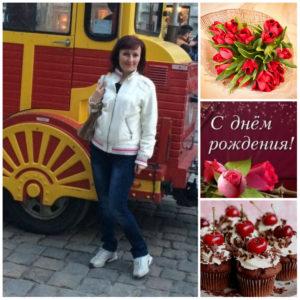 Поздравляем нашу коллегу Анну Витальевну Поданенко с Днём рождения! 1 18 300x300 - клиника VIdnova
