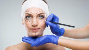 Как правильно выбрать клинику и пластического хирурга 1 5 300x169 - клиника VIdnova