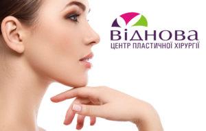 Исправление носовой перегородки при помощи операции: к чему готовиться? 1.jpg.pagespeed.ce .cqdTCxEr23 300x191 - клиника VIdnova