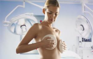 Самые популярные пластические операции в Украине 2 300x190 - клиника VIdnova