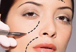 Семь самых популярных мифов о пластической хирургии 2 5 300x206 - клиника VIdnova