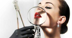 Самые популярные пластические операции в Украине 3 1 300x160 - клиника VIdnova