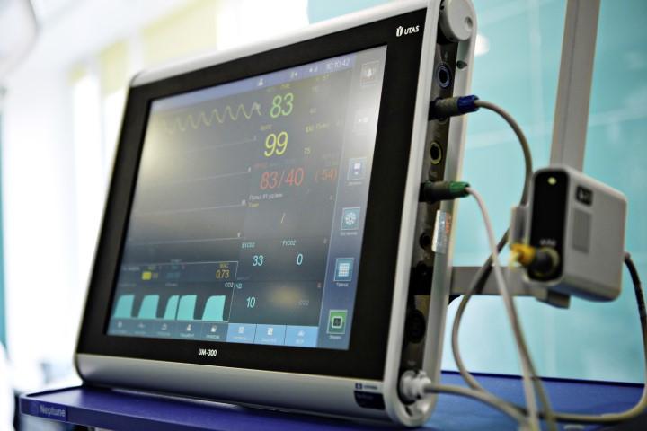 Современное оборудование 4.jpg.pagespeed.ce .5CXDR2gp y - клиника VIdnova