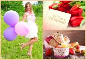 Поздравляем нашу коллегу Анастасию Владиславовну Жало с Днём рождения! collage3 300x210 - клиника VIdnova