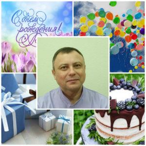 Поздравляем с Днем рождения анестезиолога Виталия Ивановича Шутенко! dr shutenko 300x300 - клиника VIdnova