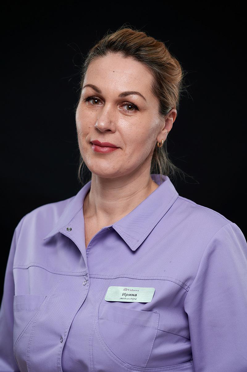 Круковская Ирина Валерьевна