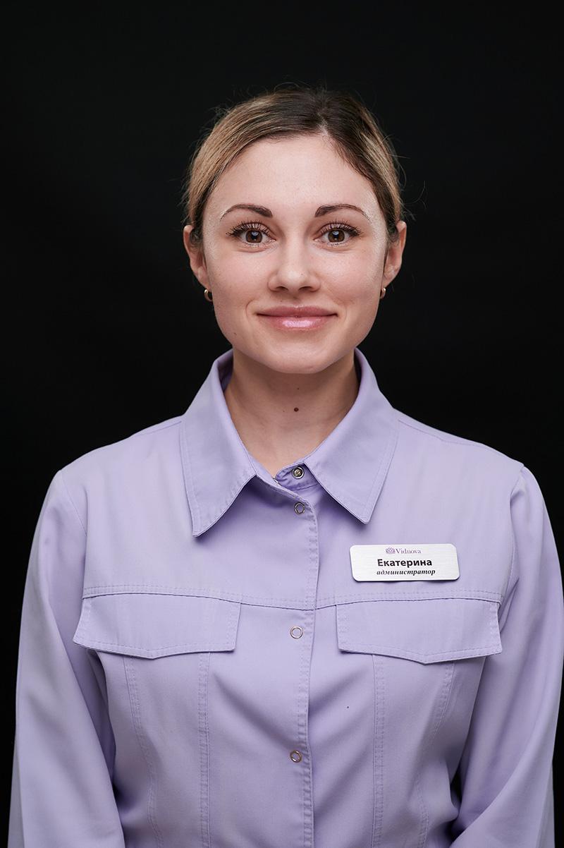 Шаповалова Екатерина Владимировна