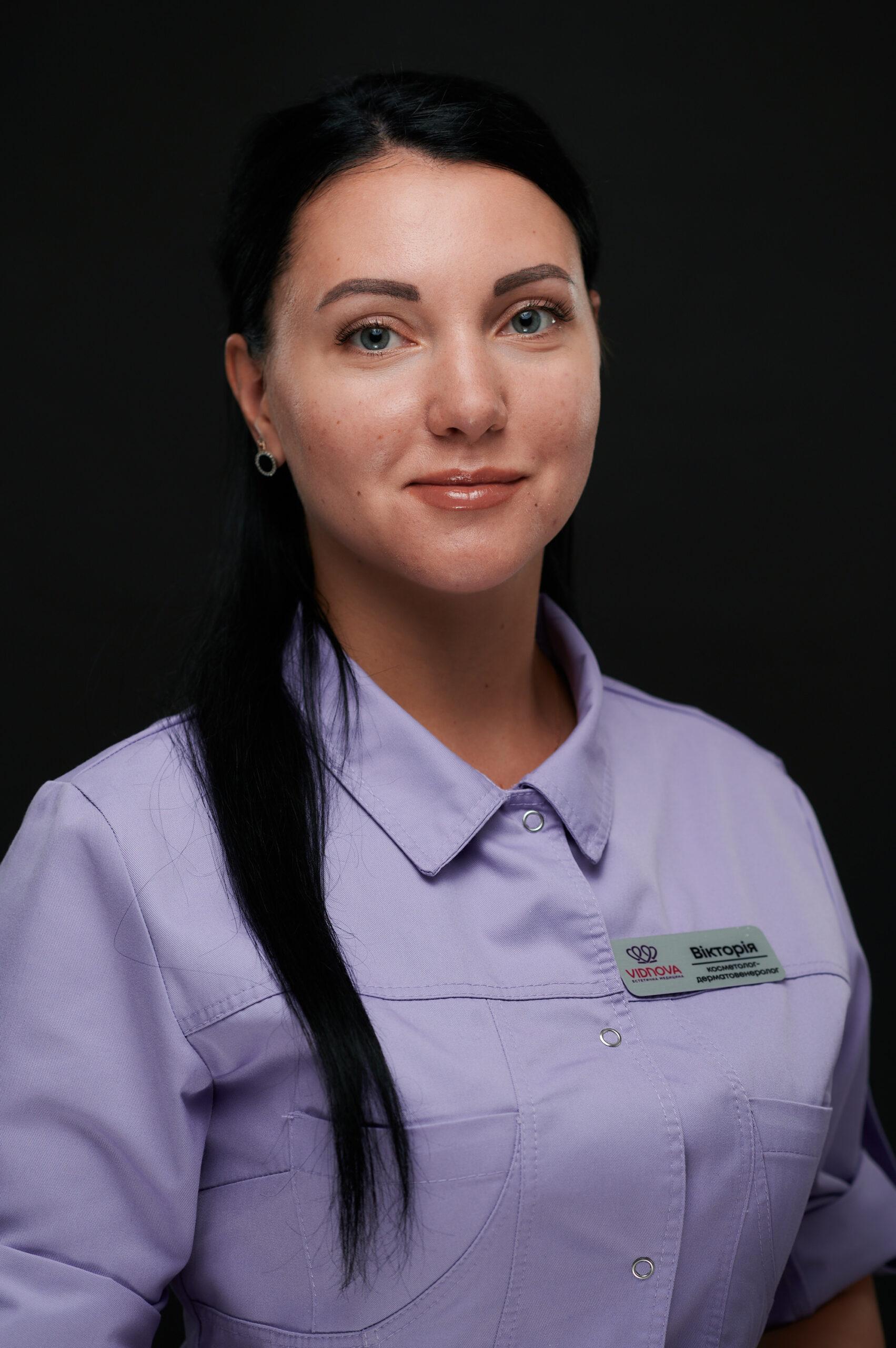 Берегулько Виктория Евгеньева - клиника Vidnova