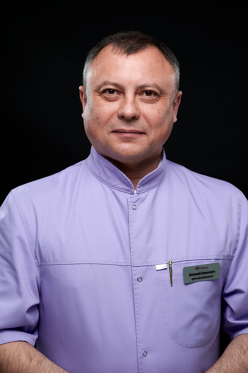 Шутенко Виталий Иванович