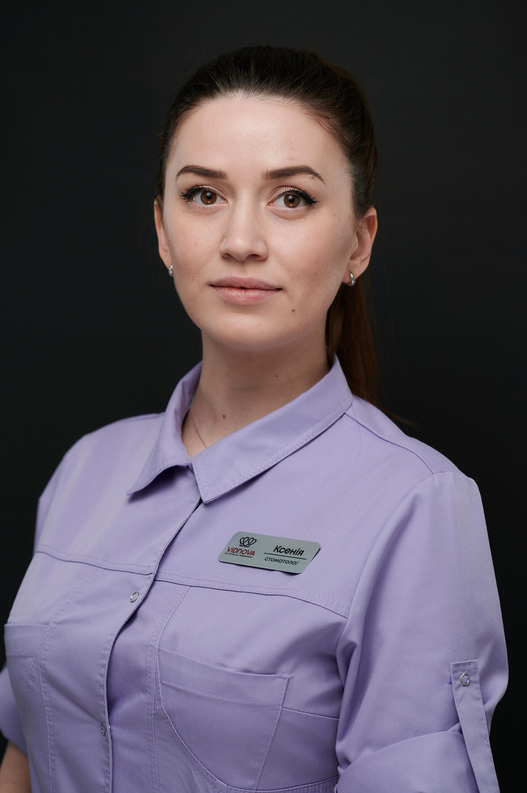 Шкор Ксения Алесандровна, детский стоматолог клиники Vidnova