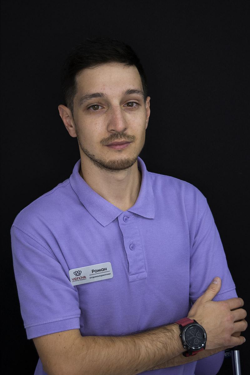 Стоев Роман Валерьевич